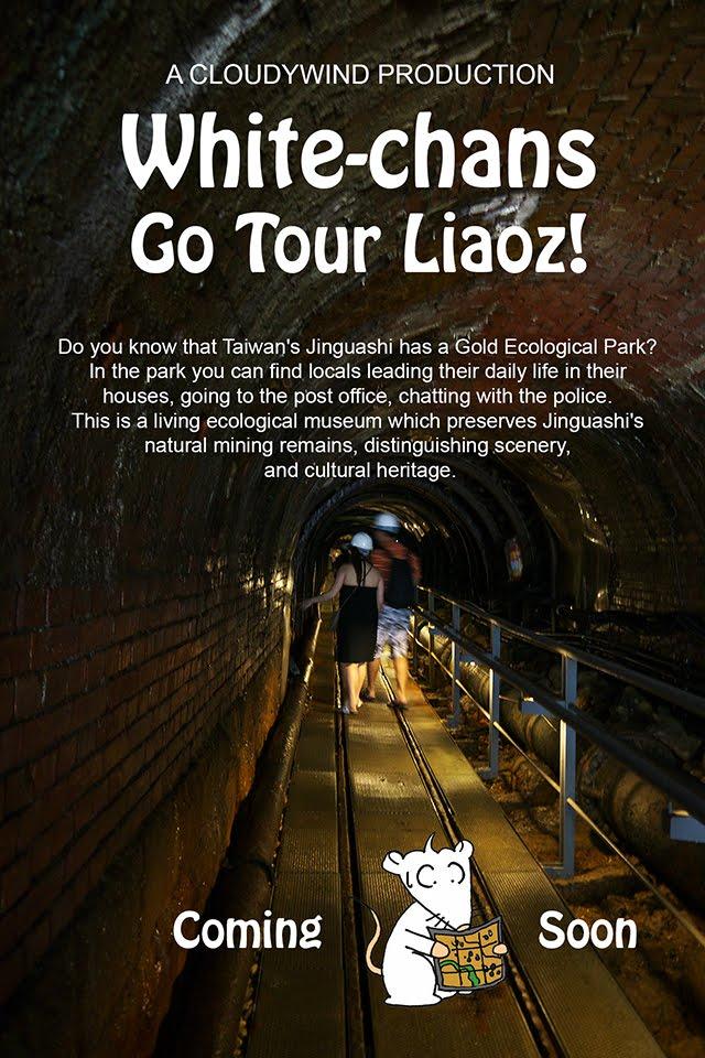 White-chans go tour liaoz!