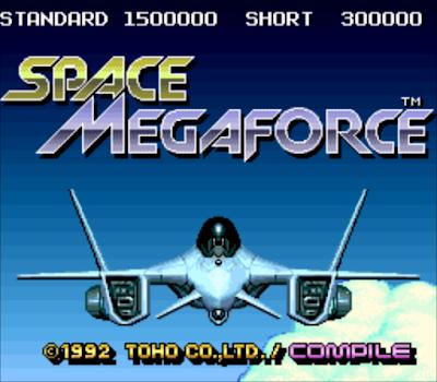 【SFC】太空爭霸(Space Megaforce)原版+無敵無限保護版!