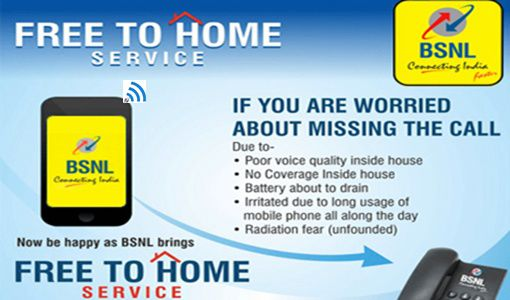 Free of Cost Calls Forwarding from BSNL Mobile to BSNL Landline phones