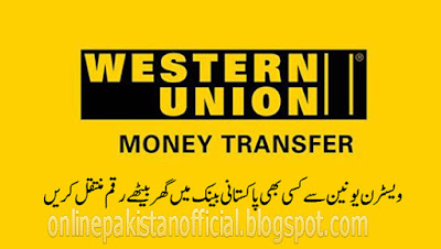 Receive Western Union Money In Your Pakistani Bank Account