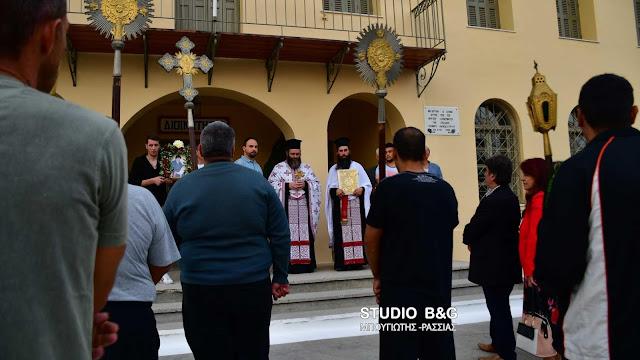 Ναύπλιο: Γιόρτασαν τον Άγιο Γεράσιμο στις Αγροτικές Φυλακές Τίρυνθας (βίντεο)