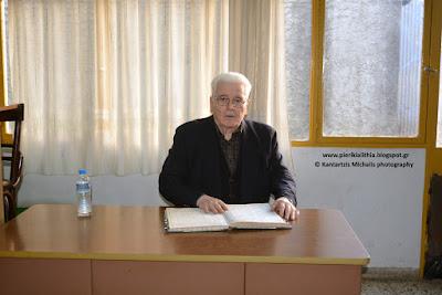 Συγκλονιστική κατάθεση ψυχής από τον π. Πρόεδρο του Σωματείου Συνταξιούχων ΙΚΑ Ν. Πιερίας (ΒΙΝΤΕΟ)