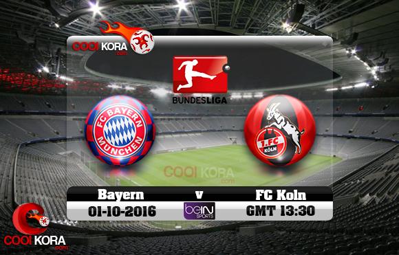 مشاهدة مباراة بايرن ميونخ وكولن اليوم 1-10-2016 في الدوري الألماني