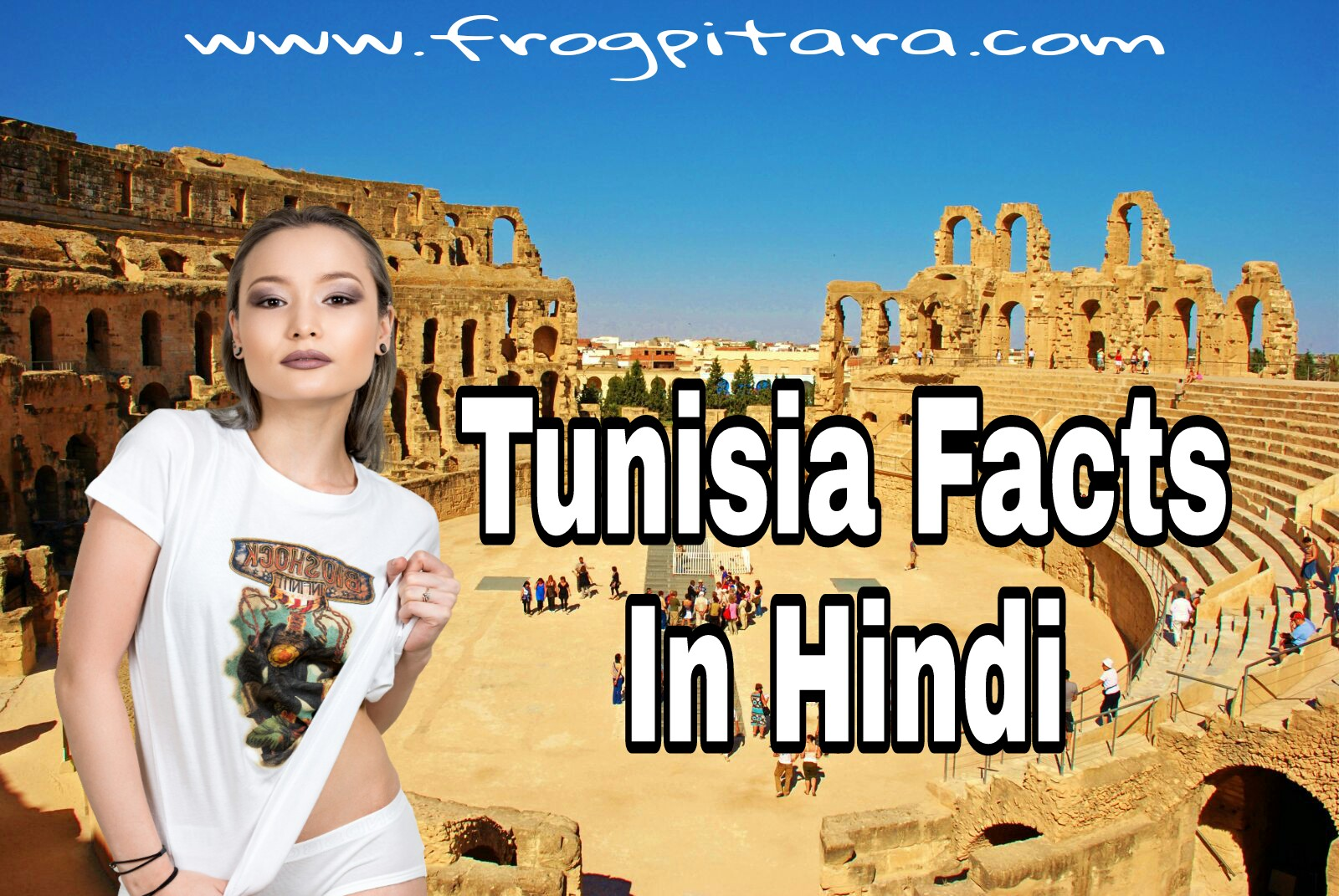 Interesting facts about Tunisia
