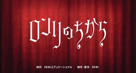 [ドラマ] ロンリのちから (2016)
