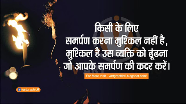 Best Inspirational Quotes About Life In Hindi Freelance Graphic