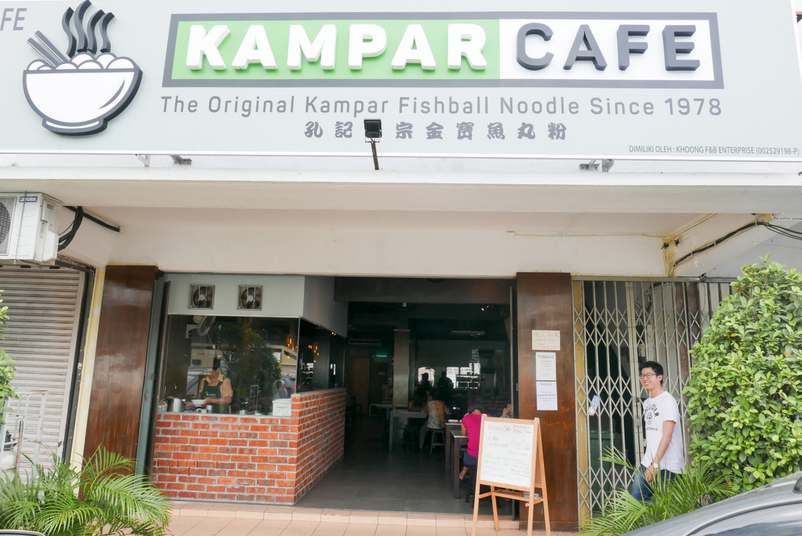 Kampar Cafe @ PJ Sea Park