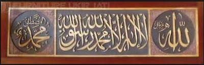 kaligrafi lailaha illallah