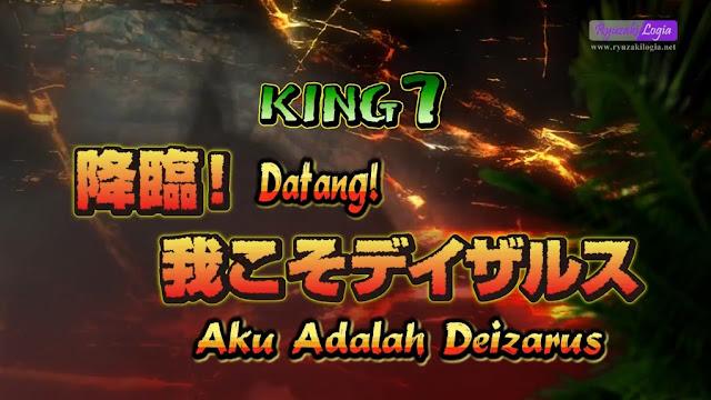 Download Zyuden Sentai Kyoryuger Brave Episode 07 Subtitle Indonesia