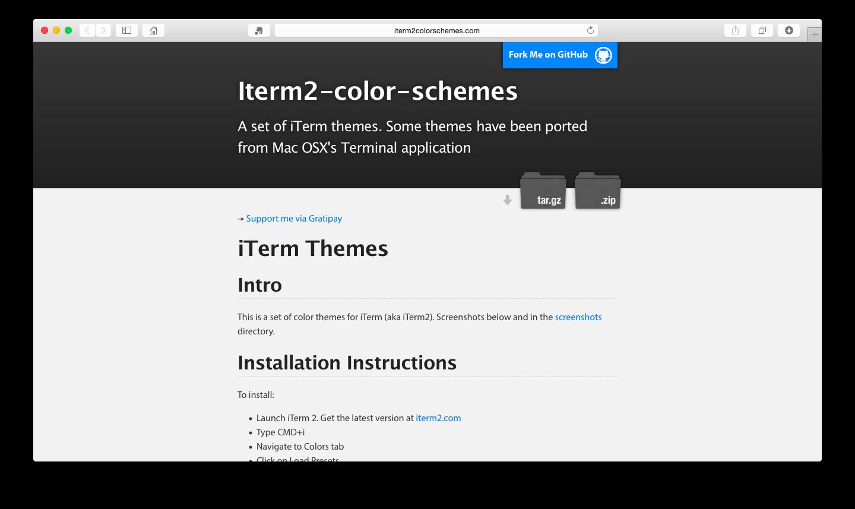 iTerm2を使いこなす - おしゃれな気分でプログラミング