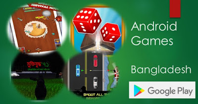 Android Games of Bangladesh