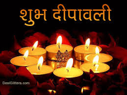 about diwali in hindi essays