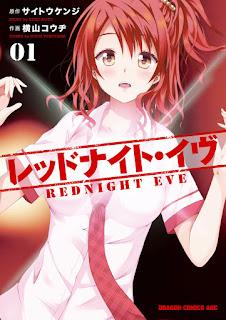 "Manga: Finaliza el manga ""Rednight Eve"" de Kenji Saito y Kouzi Yokoyama"