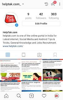insta profile picture download