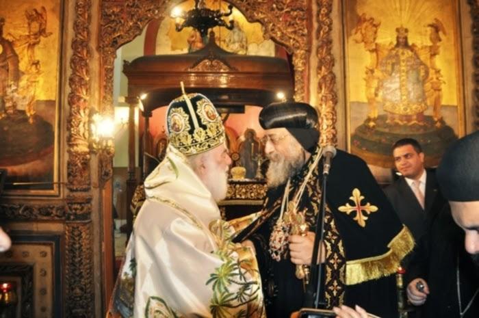 Αποτέλεσμα εικόνας για πατριαρχης αλεξανδρειας