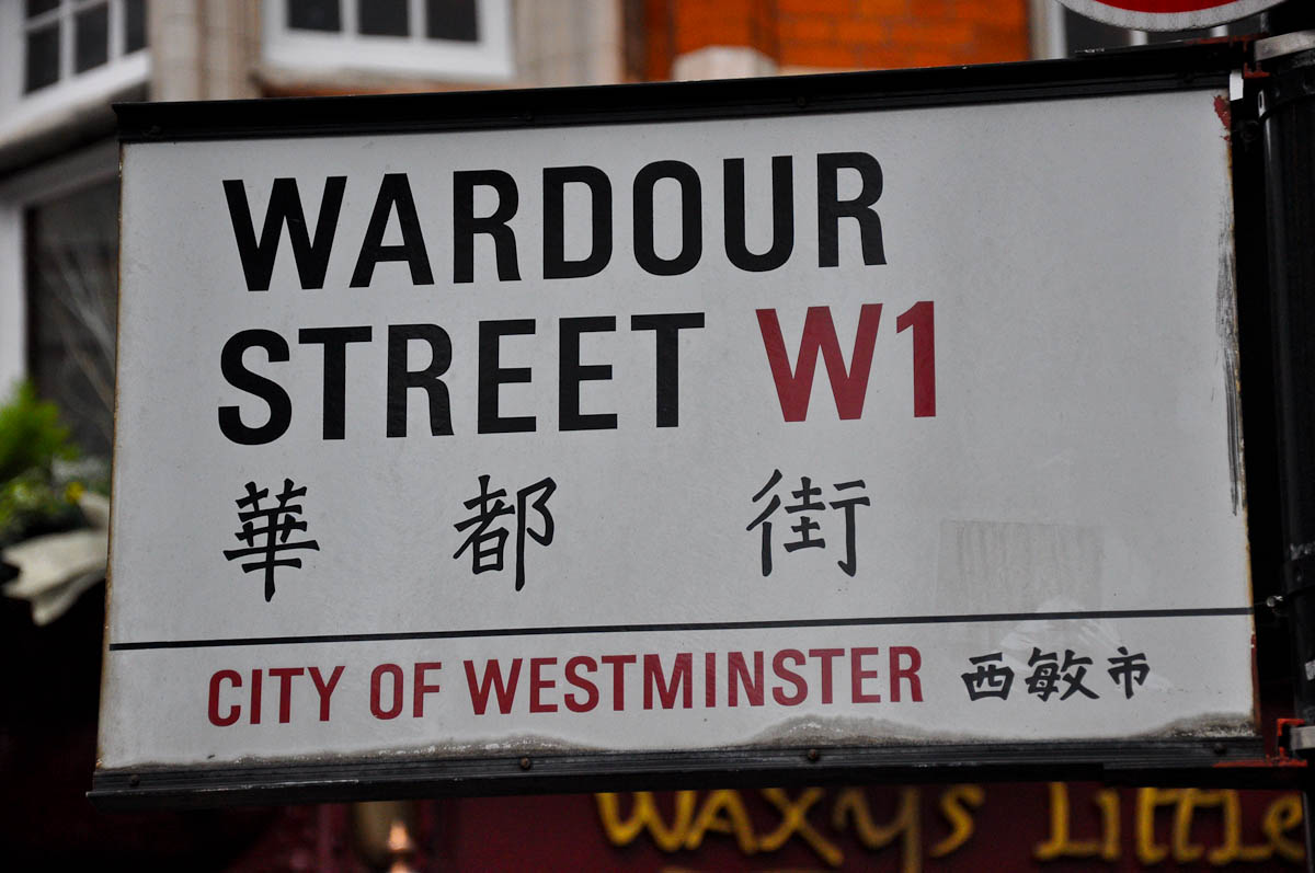 Wardour Street Sign with Chinese characters, Chinatown, London, England