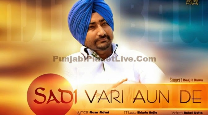 SADI VAARI AUN DE SONG LYRICS - RANJIT BAWA