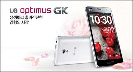 Thay màn hình LG GK