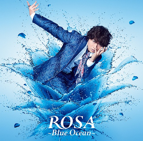 Download Lagu Daisuke Ono Terbaru