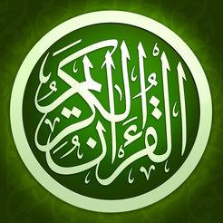 Surat Al Mu'min (Orang Yang Beriman) 85 Ayat - Al Qur'an dan Terjemahan