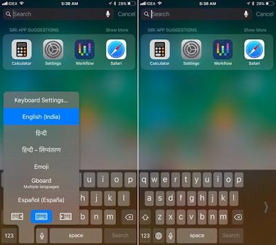 [وینه: iOS-11-hidden-features-4.jpeg]