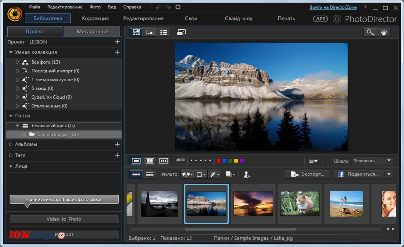 CyberLink PhotoDirector Ultra 8.0.3019.0 Latest Version Download