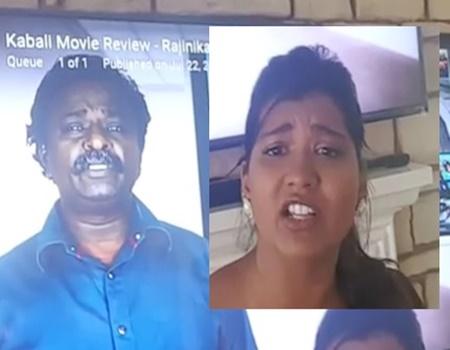 Kabali Tamil Talkies Blue Shirt – Answer this!