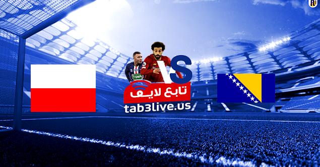 مشاهدة مباراة بولندا والبوسنة والهرسك بث مباشر اليوم 2020/09/07  دوري الأمم الأوروبية