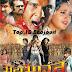 Bhojpuri Movie 'Mahabharat' Cast & Crew Details, Release Date, Songs, Videos, Photos, Actors, Actress Info