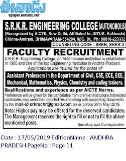 SRKR Assistant professors Jobs in SRKR Engineering College  2019 Recruitment, Bhimavaram