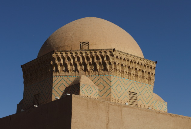 Beautiful Yazd architecture