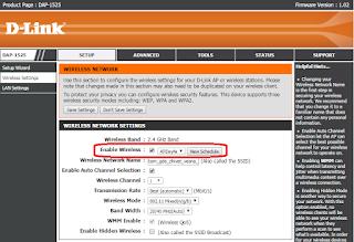 Привязываем правило к беспроводному интерфейсу D-Link DAP-1525
