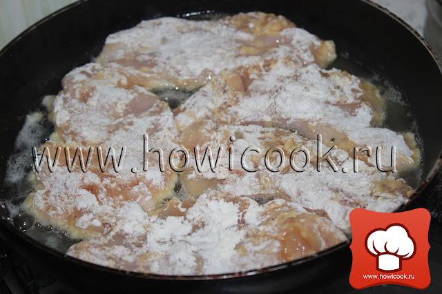 рецепт вкусных отбивных из курицы пошаговые фото