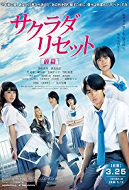 Sakurada Reset Part I เมืองมหัศจรรย์ คนเปลี่ยนเวลา