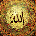 To Allah we belong and to Allah we shall return