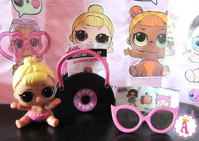 Пупсик L.O.L. Lil Sisters S2 малышка с обложки шарика ЛОЛ