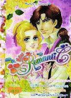 ขายการ์ตูนออนไลน์ New Romantic เล่ม 4