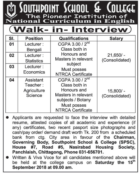 Southpoint School & College Lecturer and Assistant Teacher Recruitment Circular 2018