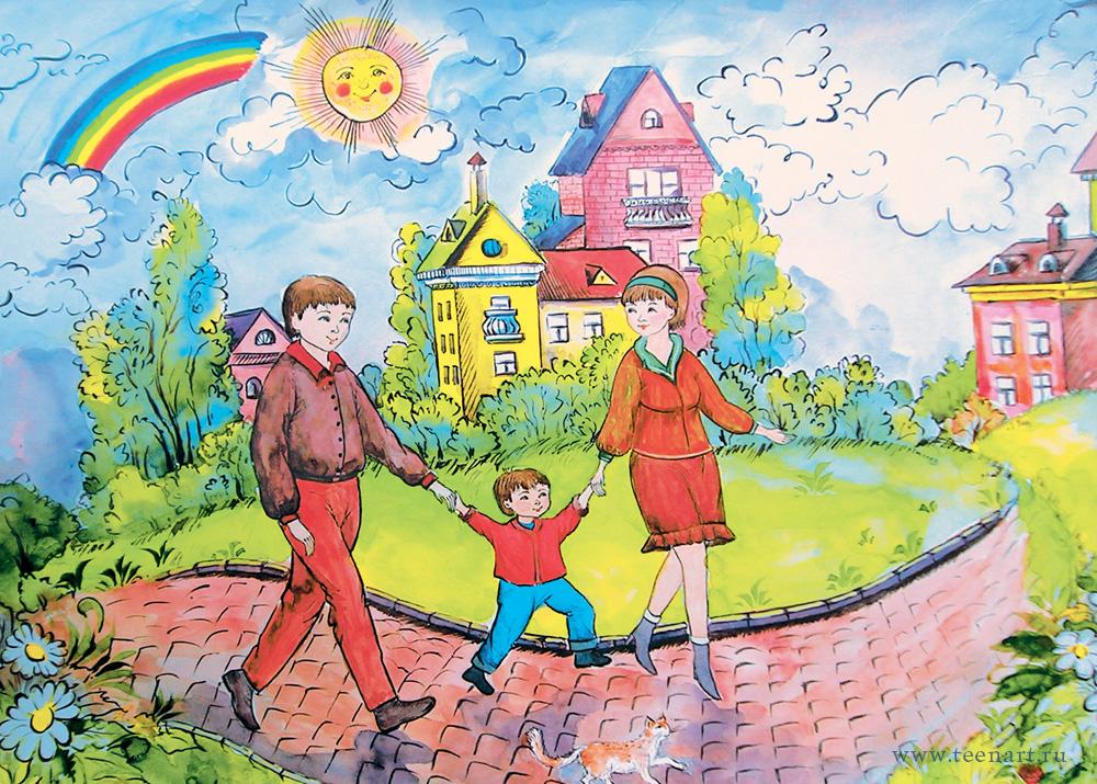 Картинки мой город моя страна для детского сада, доброе утро