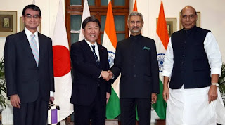 First India-Japan 2+2 Foreign and Defence Ministerial Meeting