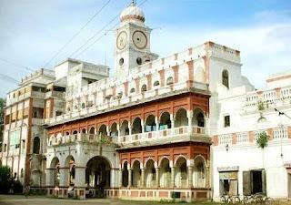 Raigarh District, Chhattisgarh Recruitment