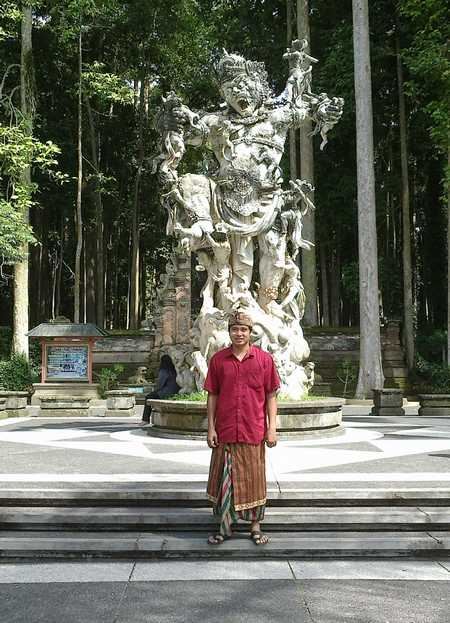 I at the time was in Sangeh Gianyar Bali Indonesia