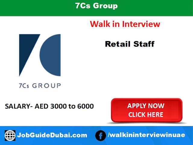 7cs Group Career in Dubai for Retail staff