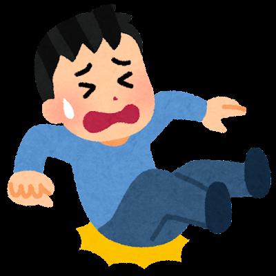 尻もちのイラスト(男性)