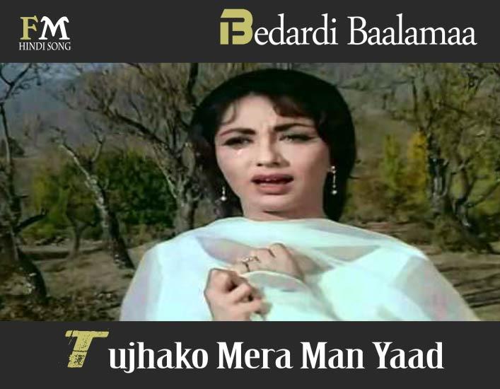Bedardi-Baalamaa-Tujhako-Meraa- Arzoo-(1965)