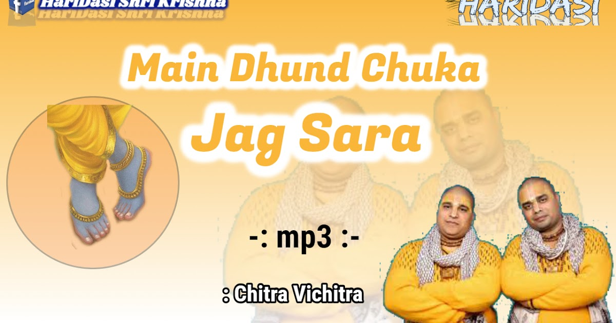 Chitra vichitra songs download: chitra vichitra hit mp3 new songs.