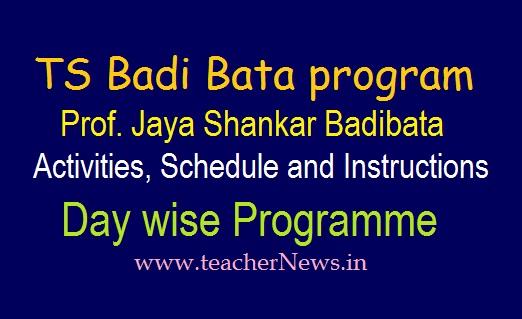 TS Badi Bata program Instructions 2019 | Prof. Jaya Shankar Badibata Activities, Schedule