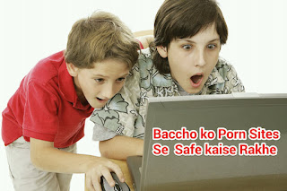 Baccho ko porn sites se kaise safe rakhe