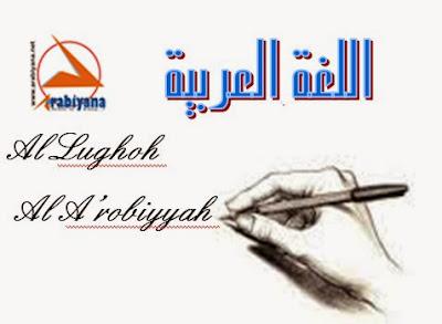 transliterasi bahasa Arab