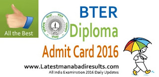 BTER Diploma Admit Card 2016, BTER Jodhpur Polytechnic Diploma 1st 2nd 3rd Year Admit Card 2016, BITER Diploma Exam Dates, BTER Polytechnic Diploma Exam Admit Card 2016, BTER Diploma 2nd Year Admit Card 2016